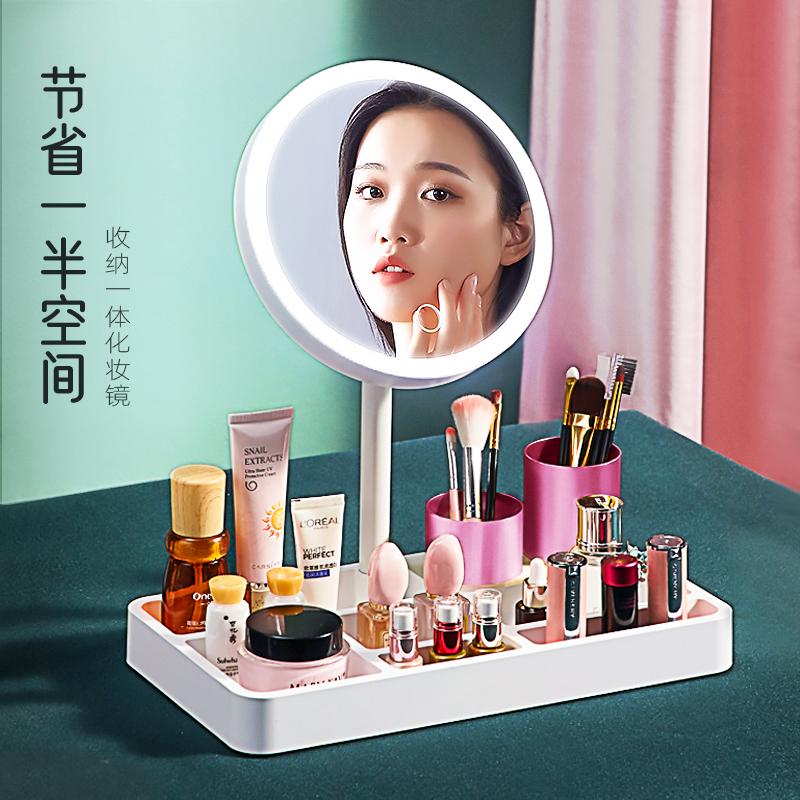 化妆镜台式led灯 桌面网红梳妆镜带收纳盒一体美妆镜子智能梳妆台