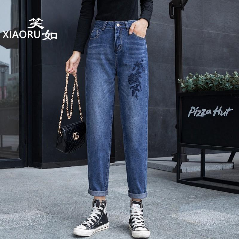 2019夏季新款牛仔裤女宽松显瘦刺绣哈伦裤卷边小脚老爹萝卜裤九分