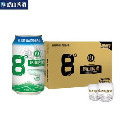 青岛崂山啤酒330ML*24听