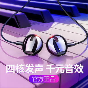 亮东方耳机入耳式高音质适用vivo华为oppo苹果6小米手机有线r11 r9s原装正品x21通用k歌女生韩版可爱x9安卓半