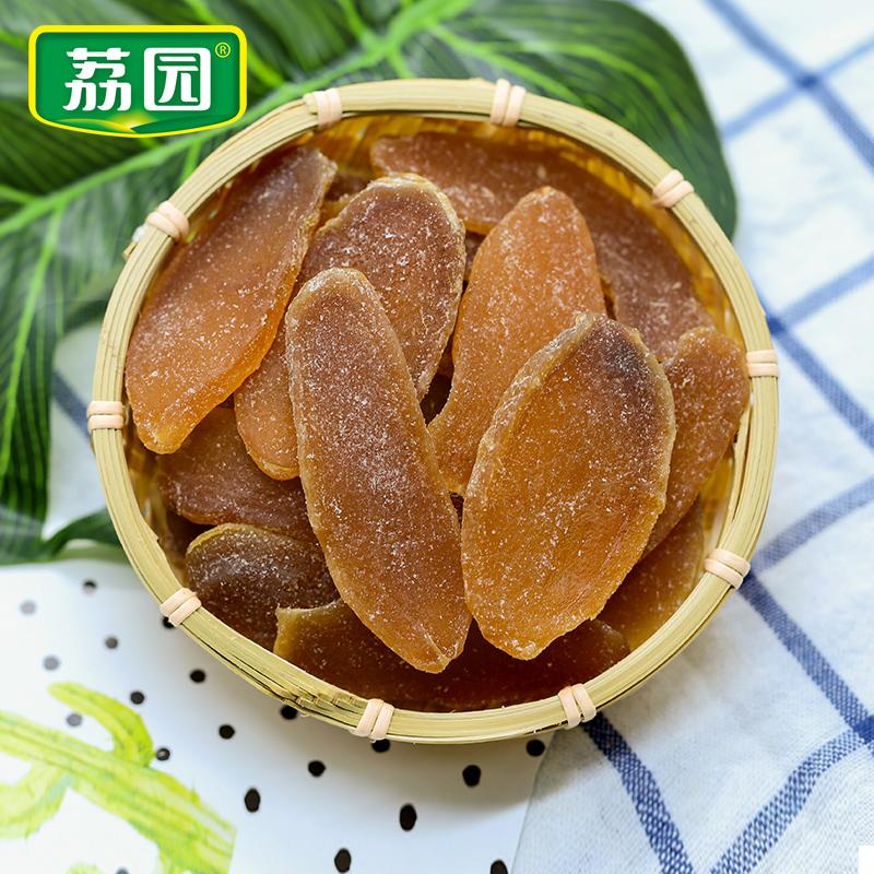 新兴特产荔园红糖姜片即食泡水大姨妈肚子疼驱宫寒暖胃糖姜块零食