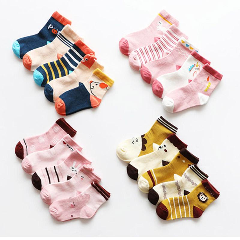 5双装 儿童纯棉袜子男女孩中大童棉袜春秋婴儿宝宝透气全棉中长筒