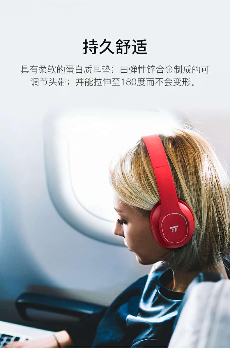Taotronics真无线头戴式主动降噪蓝牙耳机隔音消噪超长续航运动学习专用HiFi高音质可通话适用