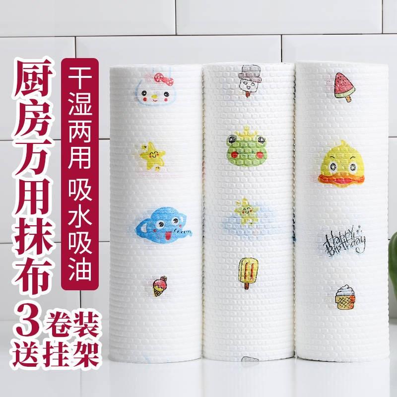 厨房干湿不沾油抹布懒人可水洗重复使用一次性洗碗布两用用纸