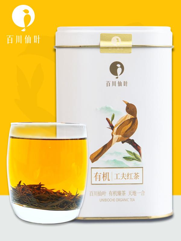 【浙大百川出品】百川仙叶 有机工夫红茶 一级 108g罐 红茶叶