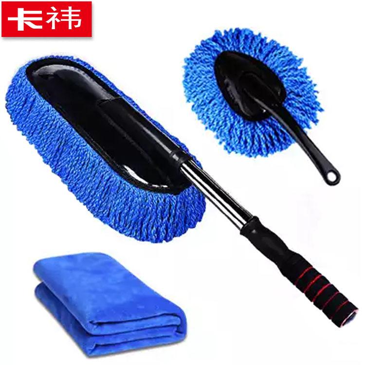 汽车用品可伸缩蜡拖除尘车掸子擦车拖把洗车刷车刷子清洁工具