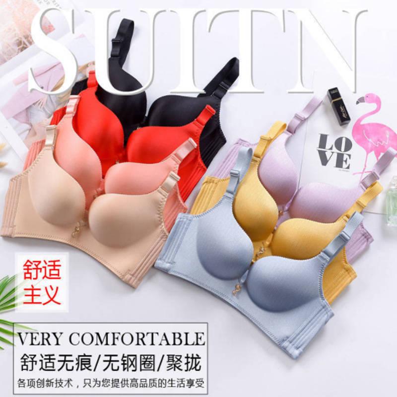 香港正品幸福狐狸 无痕无钢圈聚拢文胸 上托调整型性感内衣女士