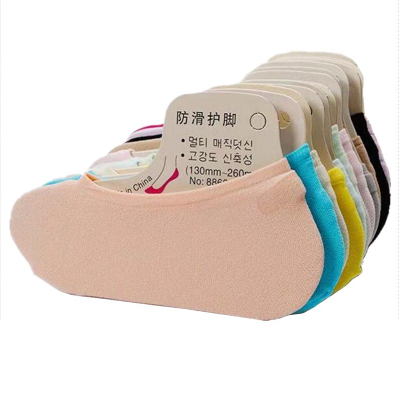 10双四季隐形船袜女低帮袜糖果色短丝袜薄款锦纶硅胶防滑浅口袜子