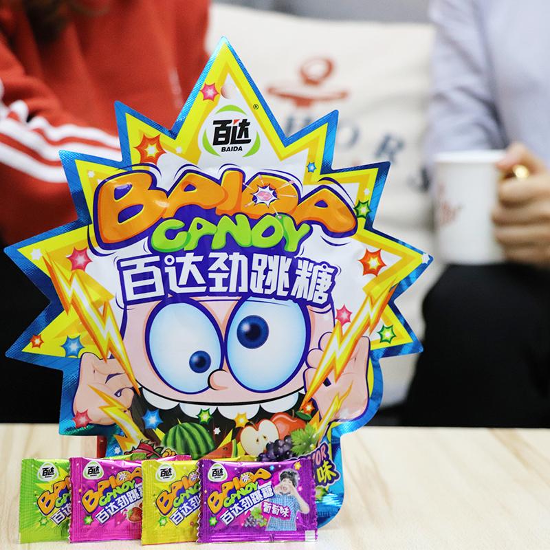 百达跳跳糖综合果味儿童年8090后怀旧持续劲跳爆炸糖果外卖零食