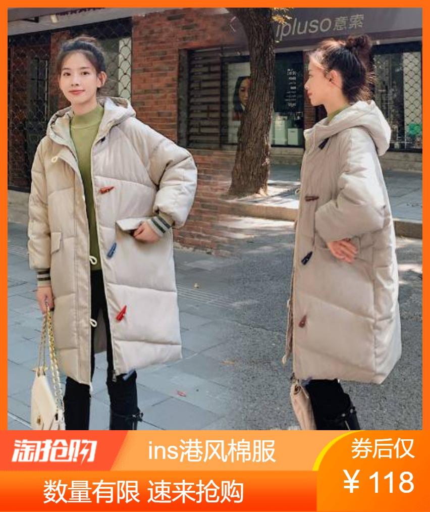 长袄女长款冬季棉服韩版宽松大学生外套女2019新款冬季18-24周岁