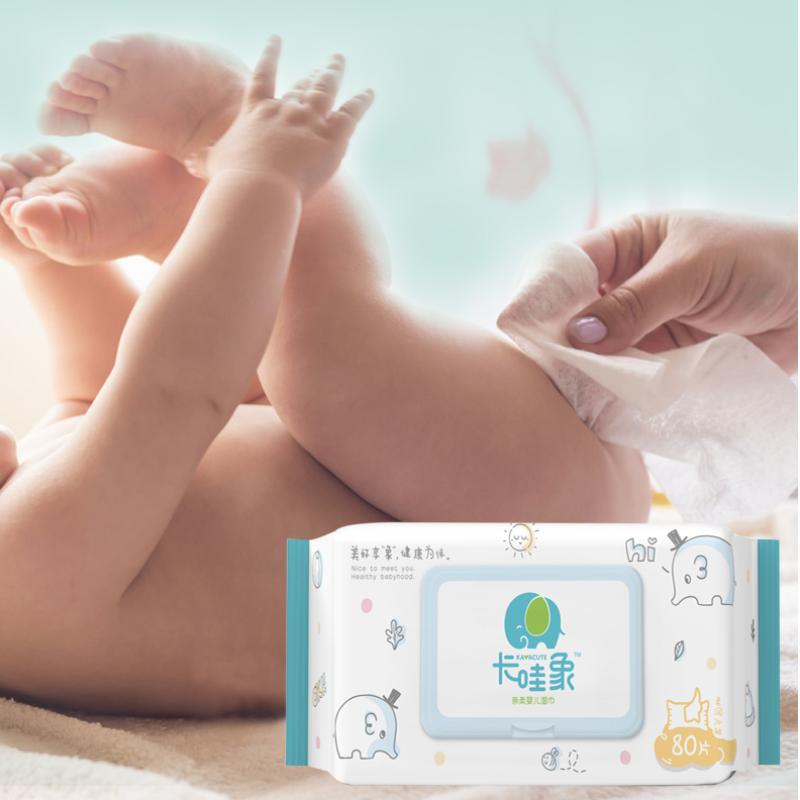 卡哇象婴儿湿巾纸5包*80抽婴幼儿手口屁宝宝湿纸巾带盖家庭专用