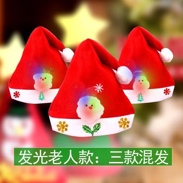 圣诞帽儿童帽子圣诞节饰品幼儿园成人装扮头扣发箍装饰品小礼物树