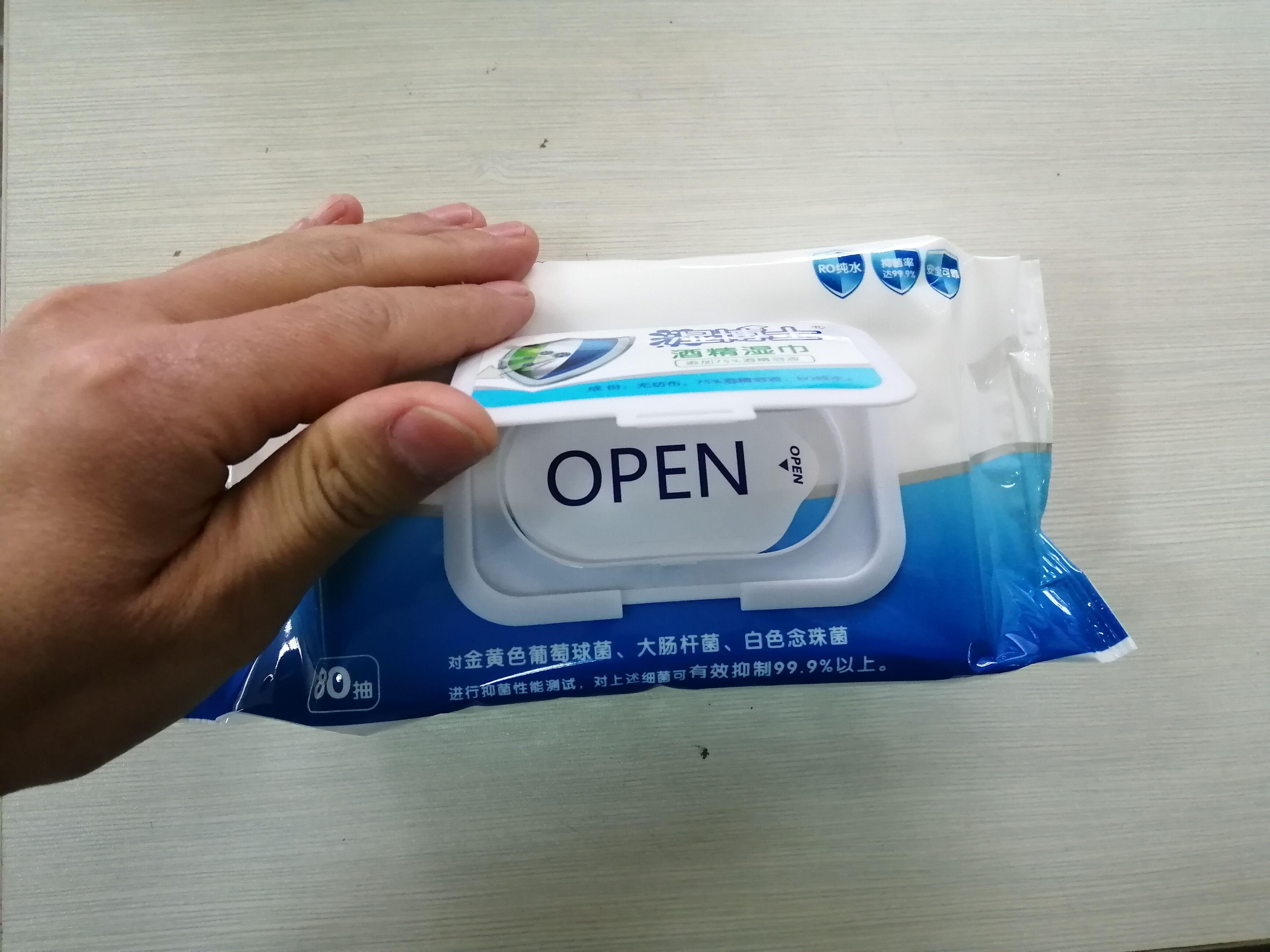 【碧妮诗旗舰店】消毒湿巾75%酒精湿巾80抽/片包