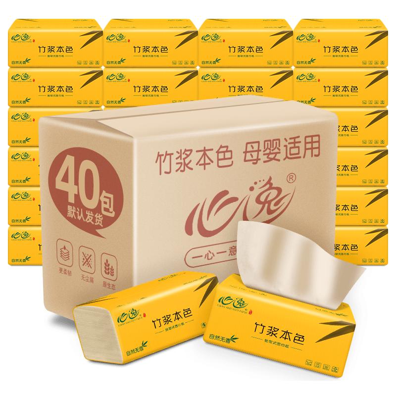 吴昕倾情推荐心逸纸巾40包