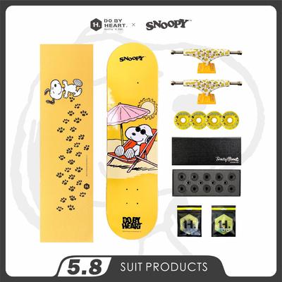 羁绊滑板 DBH PRO X史努比联名款滑板套装儿童四轮双翘入门专业板