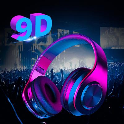 无线蓝牙耳机头戴式手机电脑通用耳麦电竞游戏听歌音乐双耳带麦降噪专用男生酷炫酷潮韩版有线版小米运动魔音