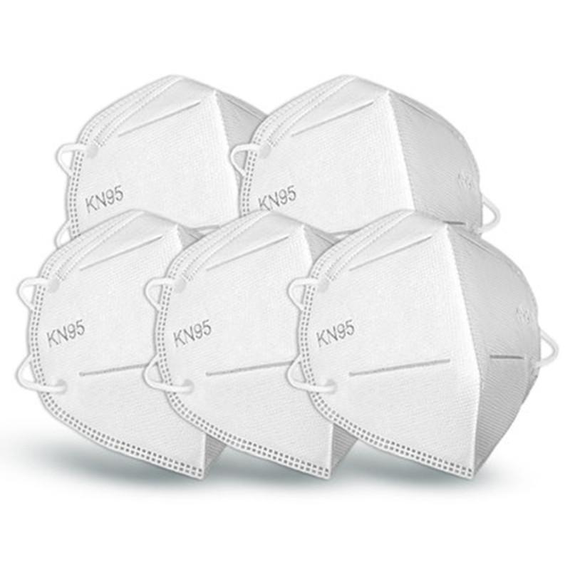 【20个】KN95口罩五层加厚防护