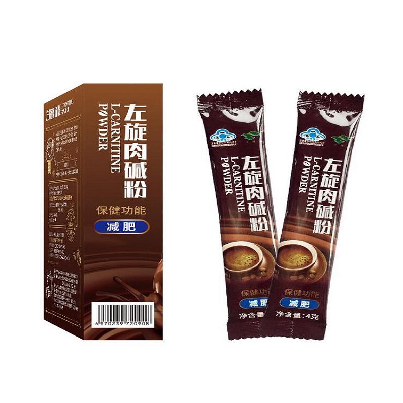 减肥咖啡瘦身燃脂排油暴瘦神器减脂左旋肉碱小零食糖果瘦腰瘦肚子