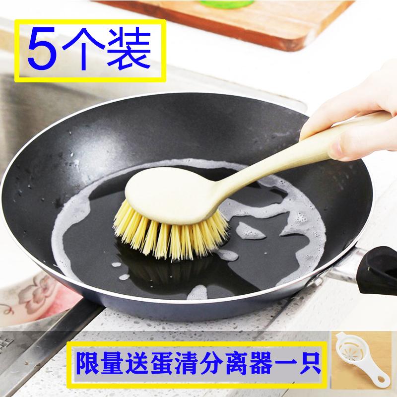 5个装厨房家用长柄清洁刷去污洗锅刷洗碗刷挂式清洁水槽灶台刷