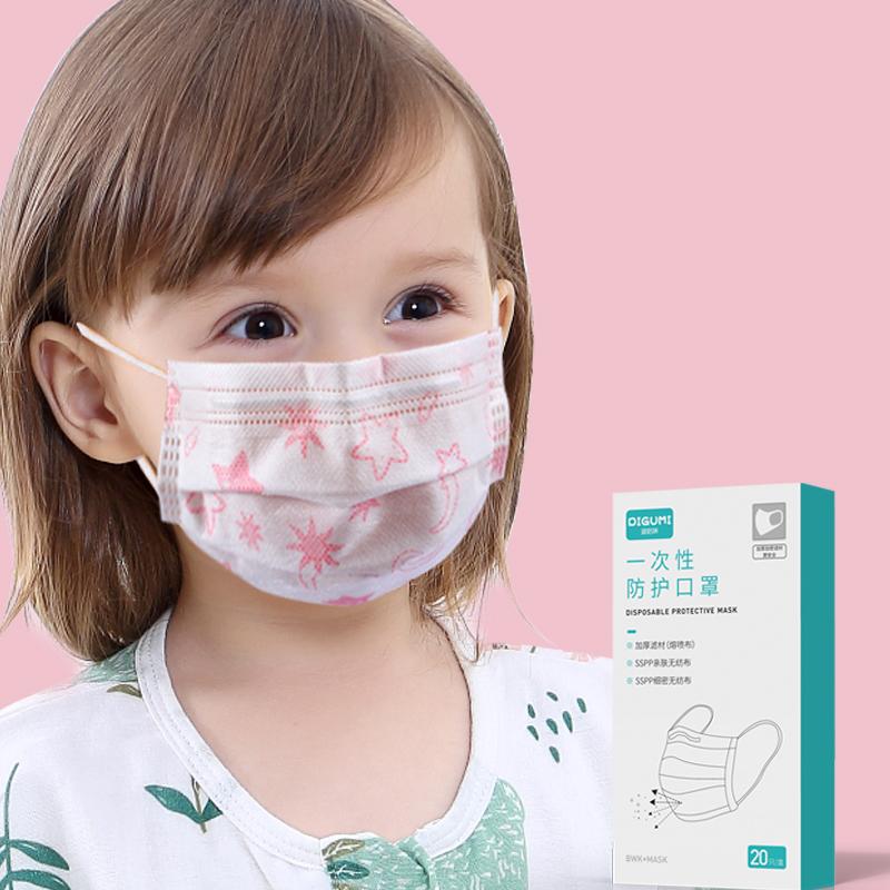 儿童口罩男女童一次性口罩大中小学生口罩透气三层小孩口鼻罩20个