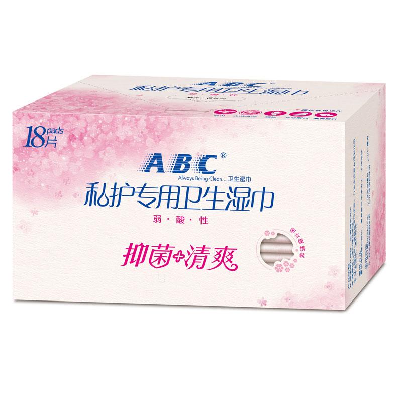 ABC卫生湿巾便携清爽抑菌洁阴房事湿纸巾私处护理用6包共108片R01