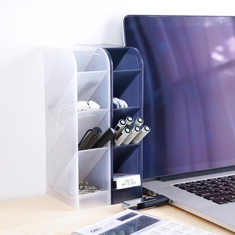 时尚多功能塑料收纳笔盒笔筒女办公用品整理文具办公桌杂物多用盒