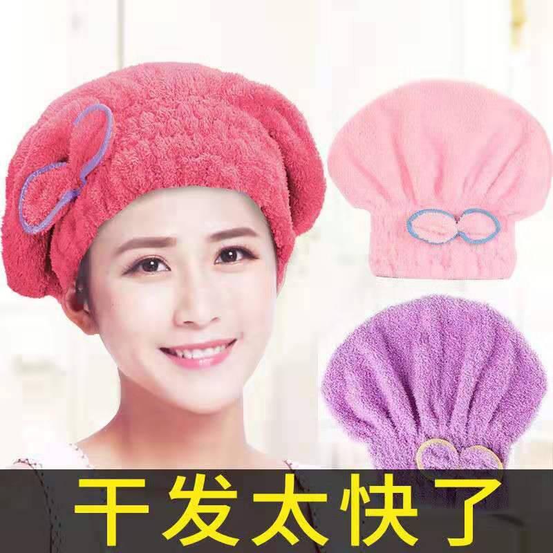速干发帽浴帽珊瑚绒吸水发巾女包头巾女拒绝帽子吹风机