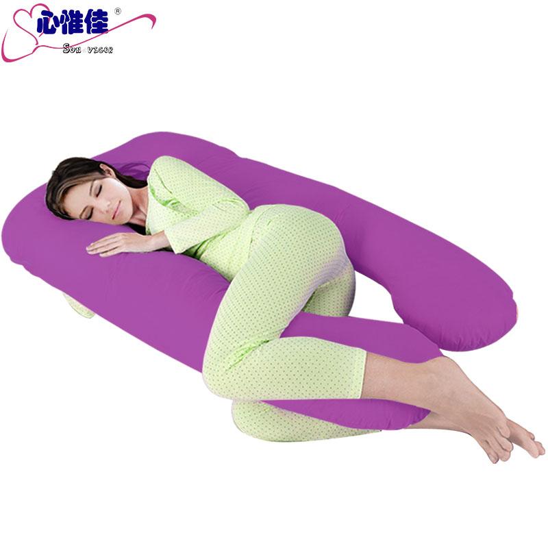 心惟佳 孕妇用品多功能睡觉抱枕托腹靠枕孕妇枕头u型护腰侧睡枕