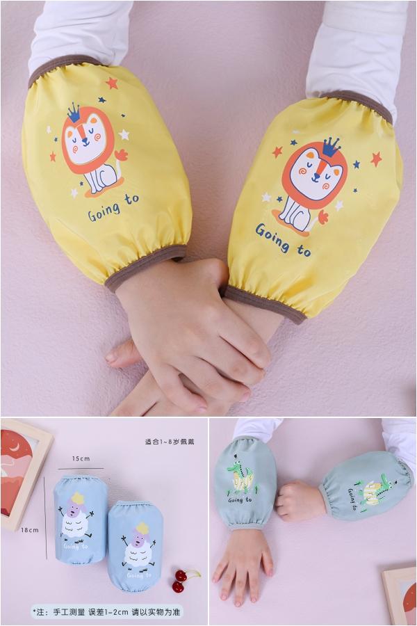 儿童防水袖套可爱宝宝套袖秋冬季卡通男孩女童防脏防污护袖