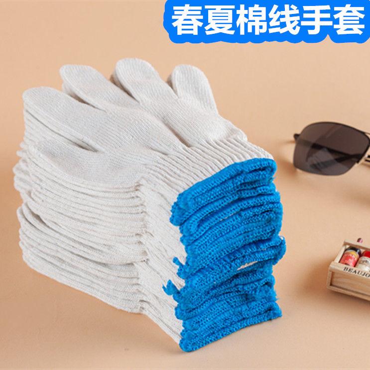 线手套24双60双棉线手套劳保工作棉纱