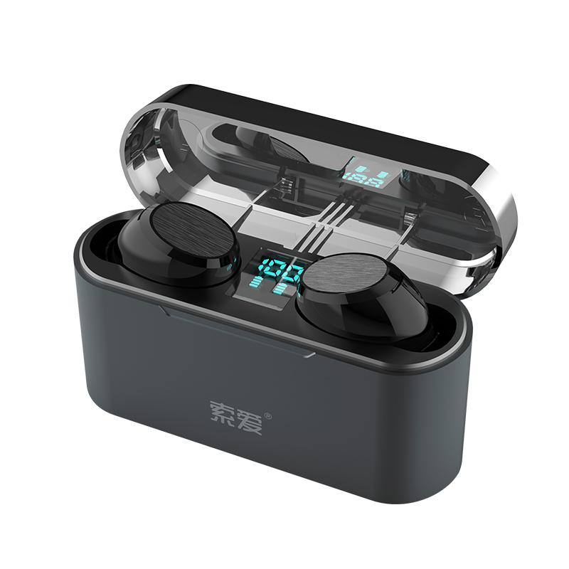 索爱A1 双耳蓝牙耳机真无线隐形运动跑步入耳式迷你小型男女生款5.0tws苹果Xr安卓通适用小米oppo华为vivo11