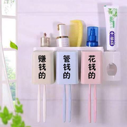 卫生间免打孔牙刷架壁挂洗漱架牙刷筒牙刷杯牙刷置物架套装收纳架-给呗网