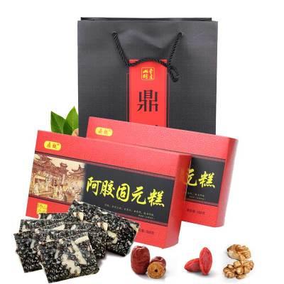 【鼎甄】即食阿膠糕300g*2盒