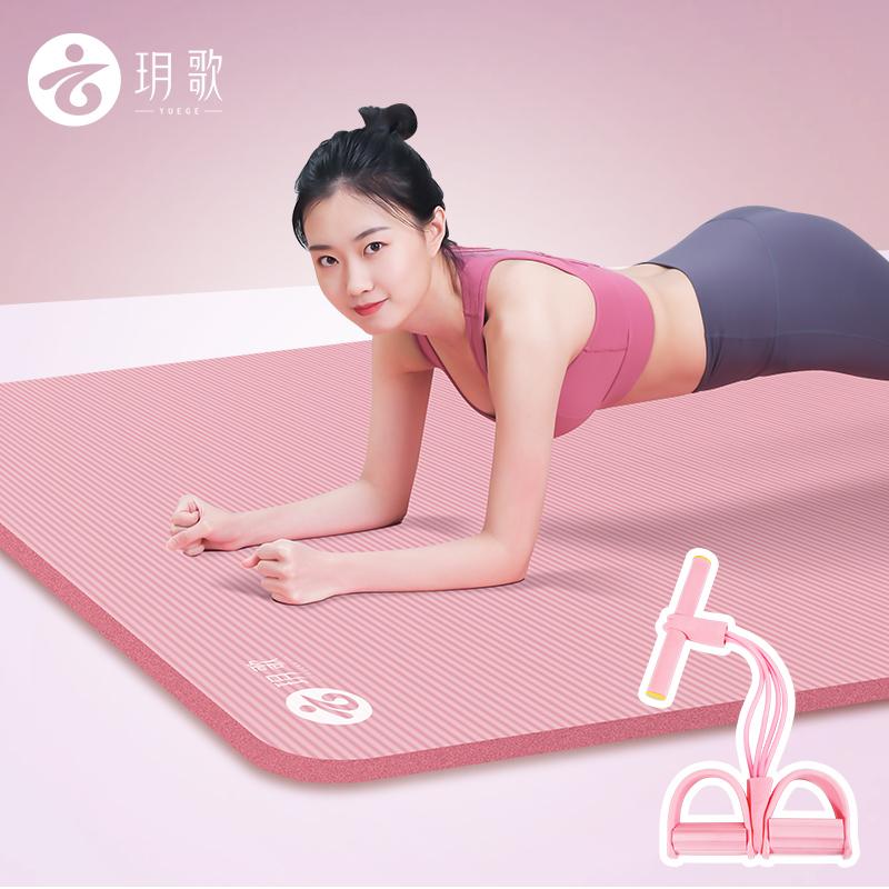 防滑瑜伽垫女男士初学者加厚加宽加长家用学生瑜珈舞蹈健身地垫子