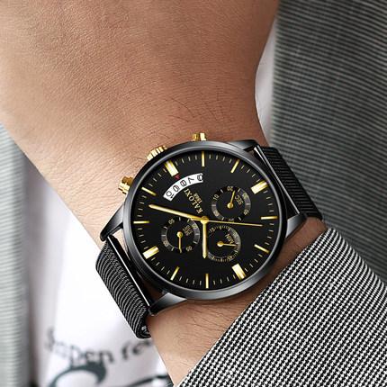 卡罗西手表男学生运动石英表防水日历时尚非机械表男表男士概念新
