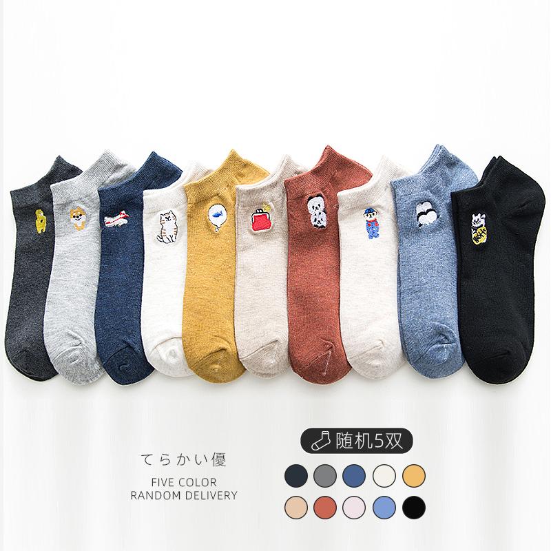 【拍两盒】情侣款防臭中筒袜子10双装