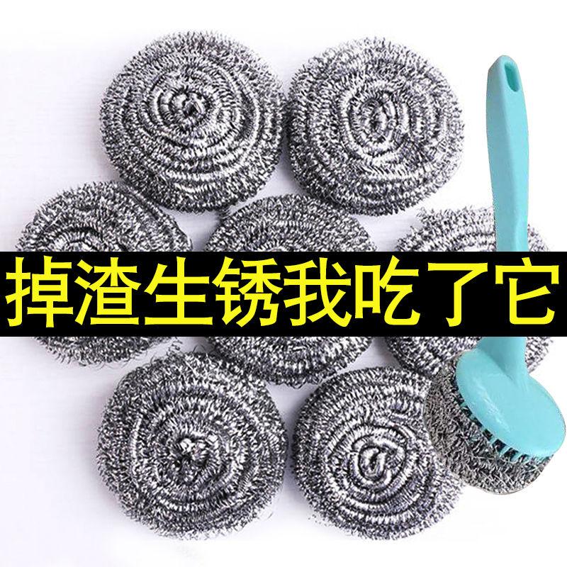不锈钢不掉渣钢丝球刷锅洗锅刷碗洗碗手柄刷子清洁球厨房神器