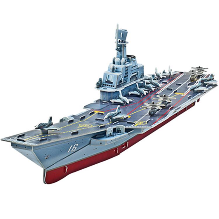 3D益智立体拼图儿童手工男孩玩具拼装军舰舰船航空母舰模型